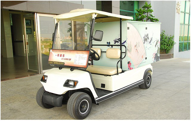 ECARMAS electric hotel luggage cart, electric cargo cart for sale, cargo cars manufacturer